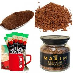 Complete instant coffee production line